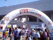 2004100201.jpg