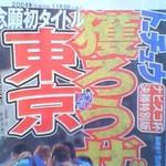 2004110303.jpg
