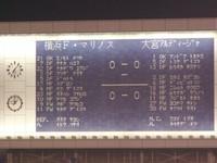 2005081403