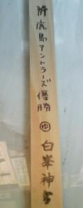 2005110107