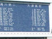 2006010307