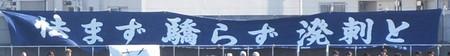 2006011001