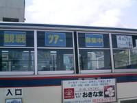 2006050903