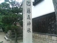 2006060901