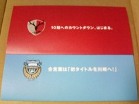 2007100902