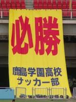 2007010401