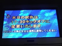 2008080413