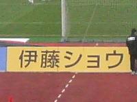 2006041101