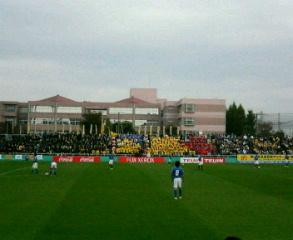 西が丘サッカー場。