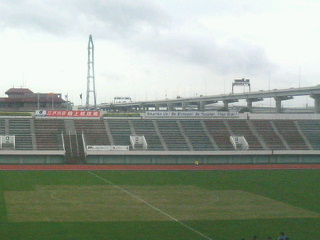 江戸川陸上競技場。